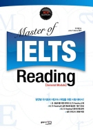 (NEW) Master of IELTS Reading [General Module]