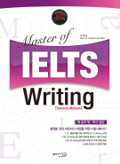 (NEW) Master of IELTS Writing [General Module]