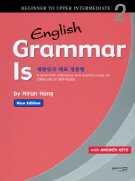 English Grammar Is 2 (New Edition)