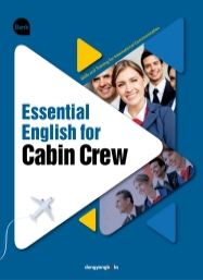 Essential English for Cabin Crew